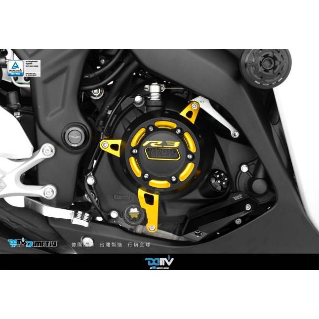 《正品》DIMOTIV YAMAHA YZF-R3 R3 引擎防摔面蓋 (右) 保護引擎 R&G 參考