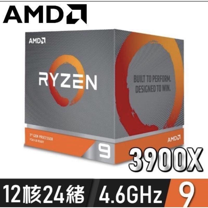 AMD 3900x處理器
