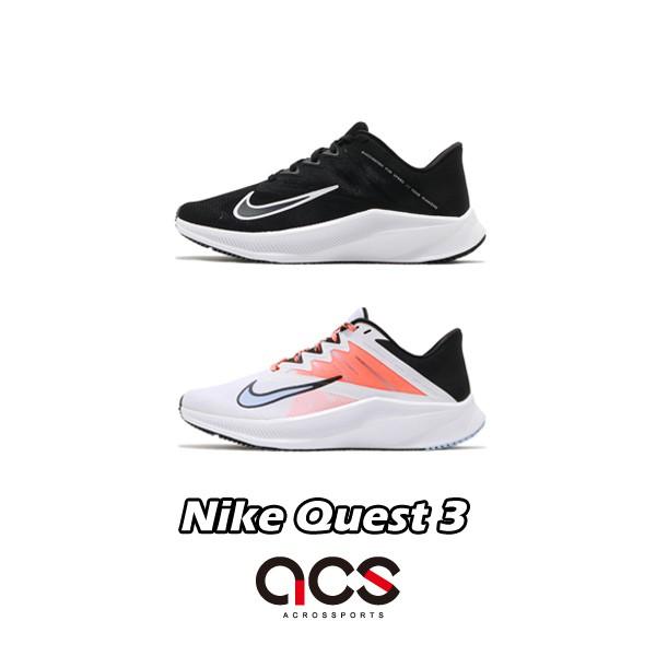 Nike 慢跑鞋 Quest 3 黑 白 橘 女鞋 任選 路跑 舒適緩震 運動鞋 【ACS】