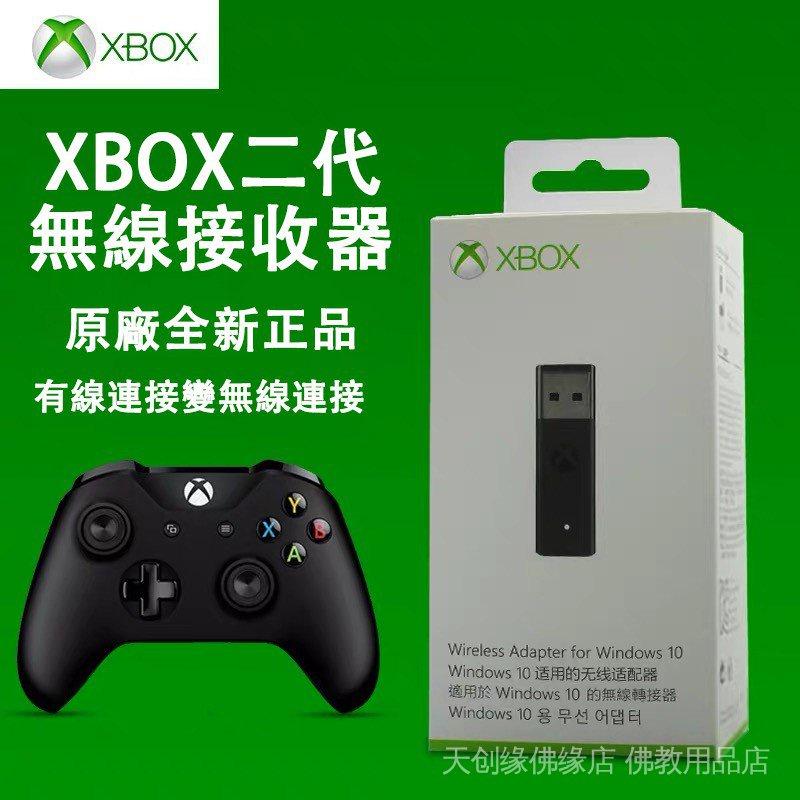 微軟 XBOX one 控制器 手把 接收器 無線轉接器  無線接收器 pc 轉接器 FOR WIN10 原廠 QUwy