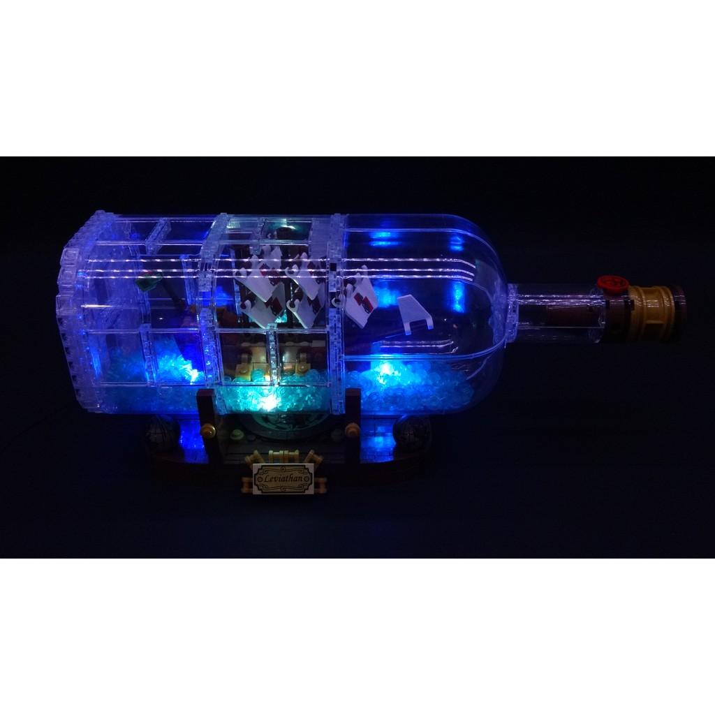 Lego 樂高 21313 瓶中船 專用燈具組