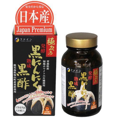 【預購】日本製 Fine 極致發酵黑蒜頭釀造黑醋錠 黑蒜頭 EPA DHA 魚油 保健食品 EMMR好物社
