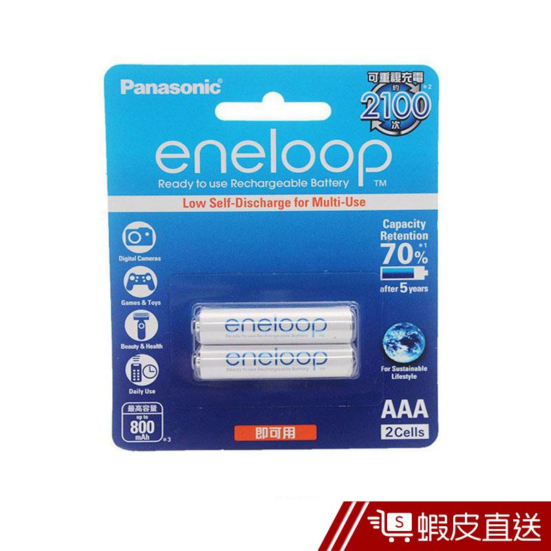 【Panasonic 國際牌】 eneloop 鎳氫充電電池-標準款 4號 4入  現貨 蝦皮直送