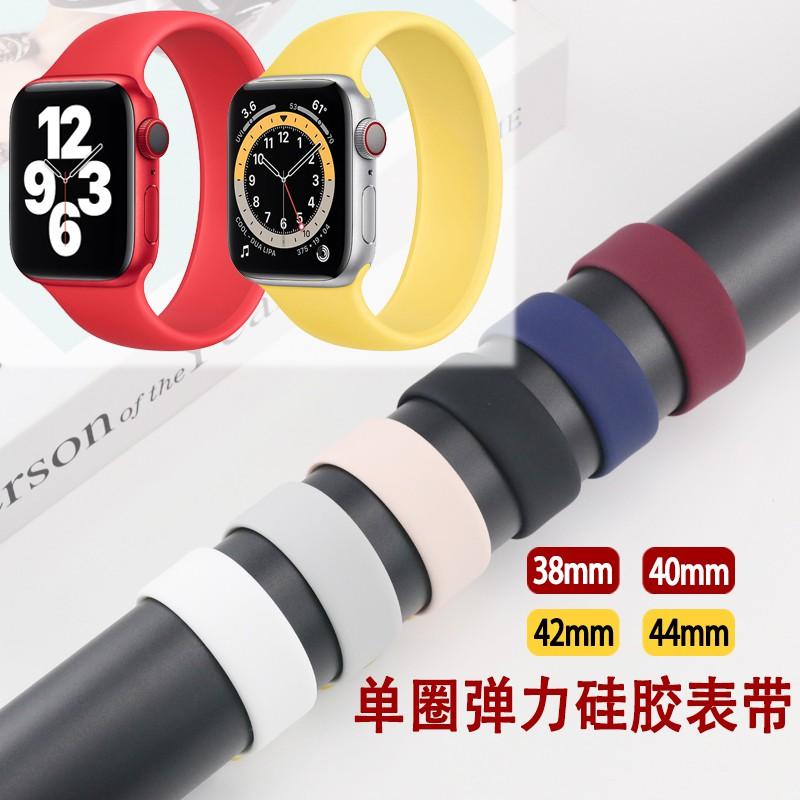 彈性矽膠錶帶 用於蘋果手錶錶帶 iWatch 6 SE 5 4 3 2 代 44 40 38 42mm 單圈 矽膠腕帶