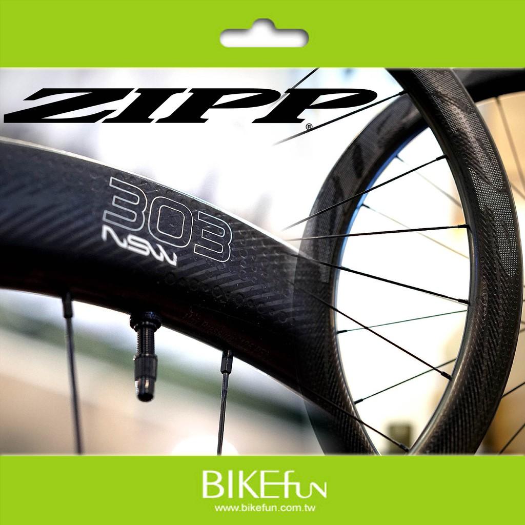 ZIPP 303 NSW Disc動力全開,十萬碟煞神輪再臨BIKEfun! >拜訪單車
