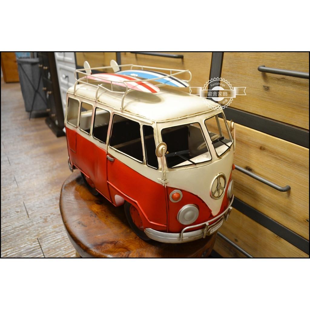 福斯廂型車T1麵包車(大) 紅白色露營車古董車廂型車衝浪板 復古手工金屬鐵皮volkswagen模型經典胖卡【歐舍傢居