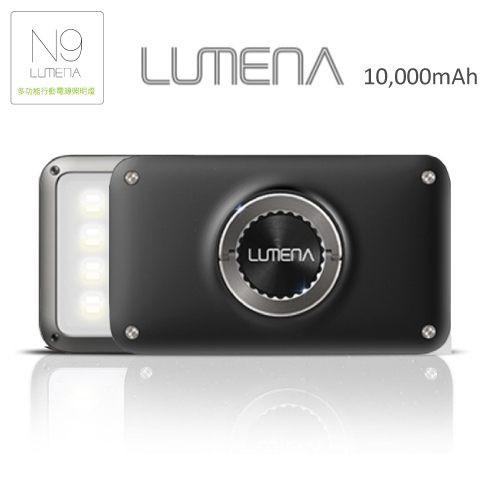 【N9 LUMENA 大N9 LUMENA2 行動電源LED照明燈《深霧灰》】926A/照明燈/求救燈/露營/悠遊山水