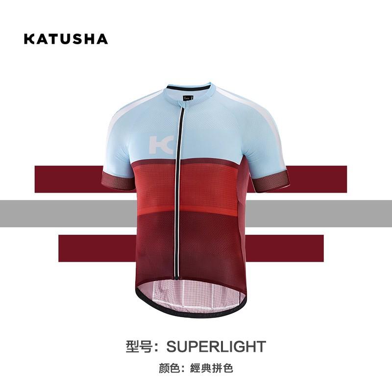 KATUSHA superlight超輕系列 男款春夏短袖車衣 經典拼色