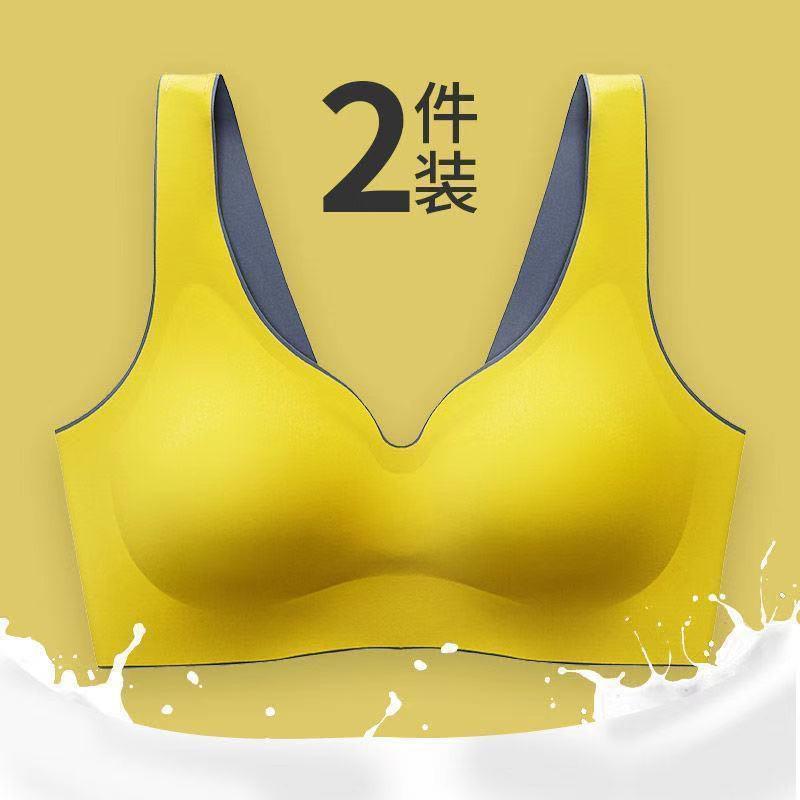 【現貨實拍】80-200斤無痕內衣女冰絲運動無鋼圈抹胸聚攏收副乳文胸防下垂美背