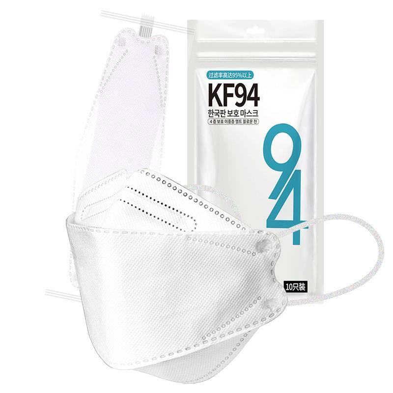 成人一次性KF94 口罩韓版 Mask立體魚型 kf95柳葉型kn95熔噴獨立包裝
