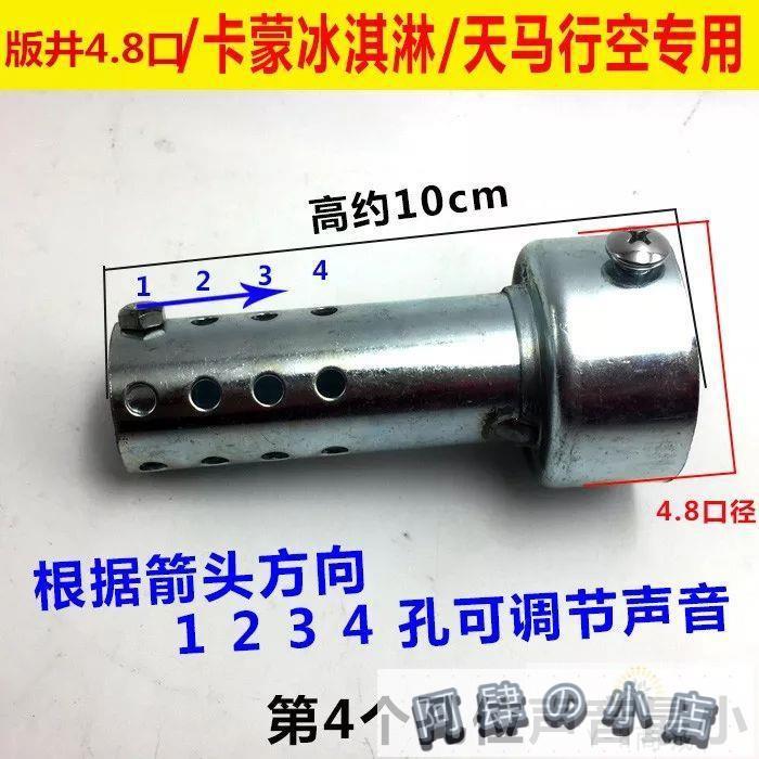 消音塞 排氣管消音塞 消音器 消音管 觸媒 回壓芯 踏板車排氣管消音器 鬼火靜音A8摩托車改裝 排氣管板井消音塞