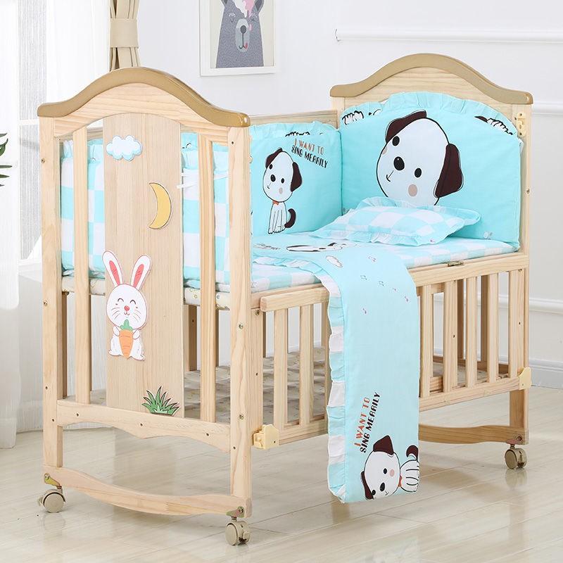 《精品》《熱賣》嬰兒床床圍防撞圍床圍套卡通風嬰兒床上用品五件套六件套