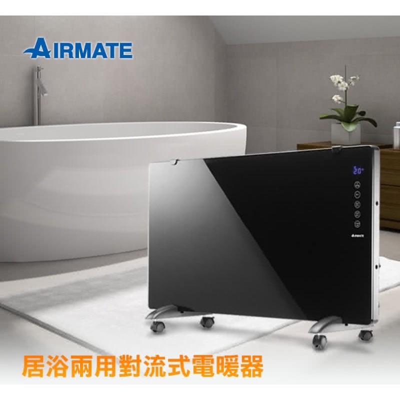 【鎧禹生活館】AIRMATE艾美特 居浴兩用對流式電暖器HC12102R(鏡面3檔可壁掛)
