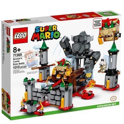 LEGO 71369 庫巴 魔王