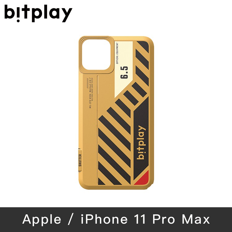 bitplay | SNAP 換色背蓋 | iPhone 11 Pro Max(6.5吋) | 重工