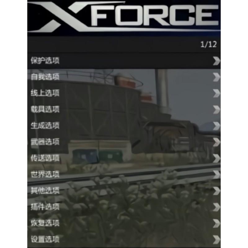 GTA5 XFORCE VIP永久 外掛 修改器 刷錢 經驗 全解鎖 搞人