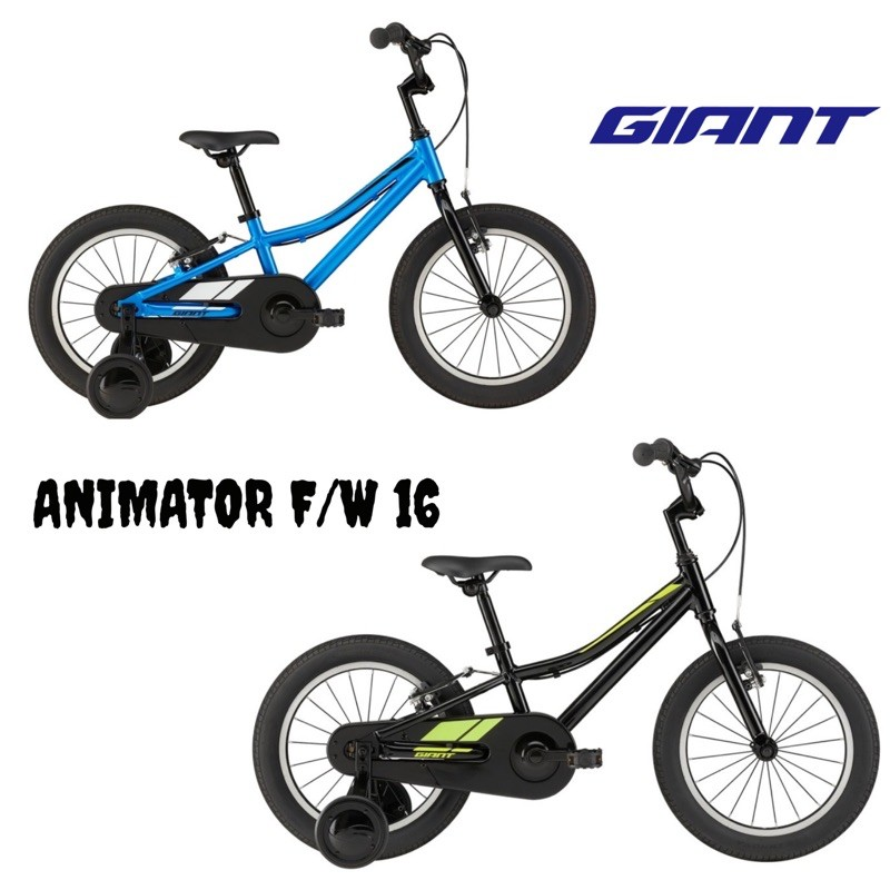 拜客先生-【GIANT】2021 新款 捷安特 ANIMATOR F/W 16吋 童車 100-120cm 腳踏車
