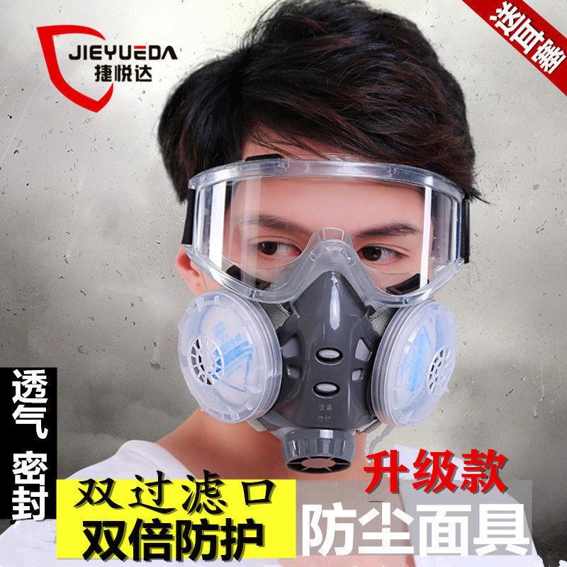 【熱賣】防塵口罩工業粉塵防灰塵打磨口鼻罩防毒面具透氣煤礦防灰塵防煙罩