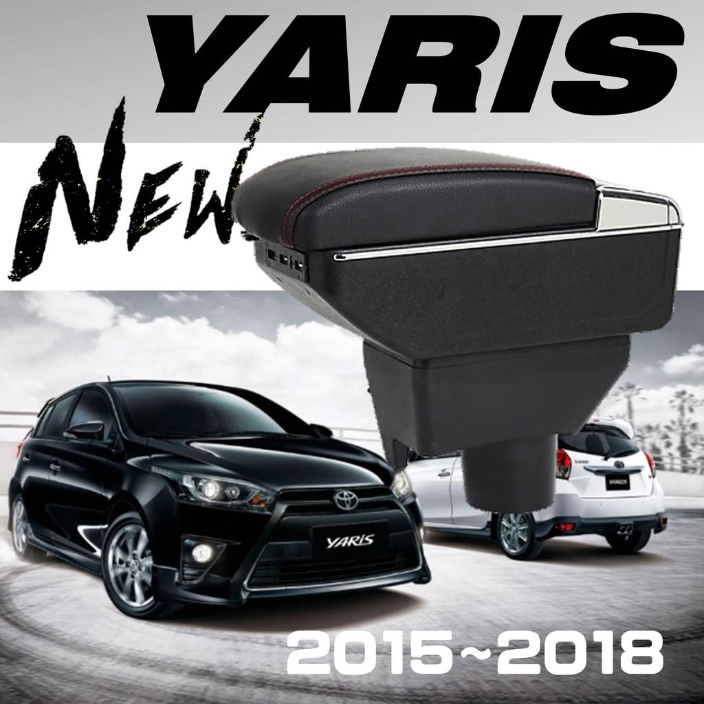 【皮老闆】TOYOTA NEW YARIS 雙層升高款 中央扶手 扶手箱 雙層扶手箱 車用扶手 扶手 中央扶手箱