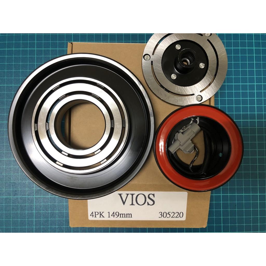 TOYOTA VIOS 04-13年 1.5L 汽車冷氣壓縮機 離合器總成(組)4PK 149mm 全新品