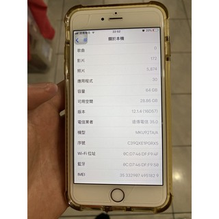 「🥳運費我出 價格可議🎉」iphone 6s plus 64gb 二手 新北市