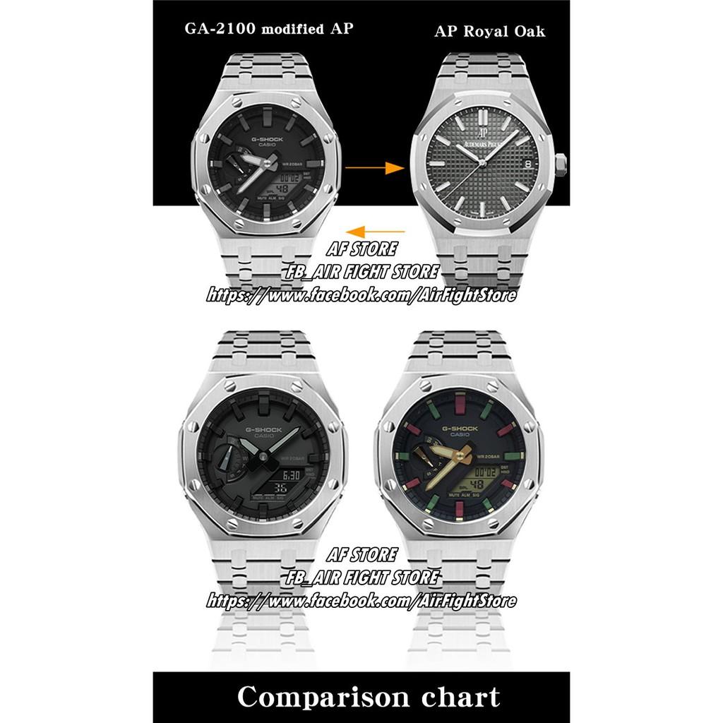 AF Store*三代AP款 G-SHOCK 改裝 不銹鋼 錶殼 錶帶 GA-2100 GA-2110 農家橡樹 AP
