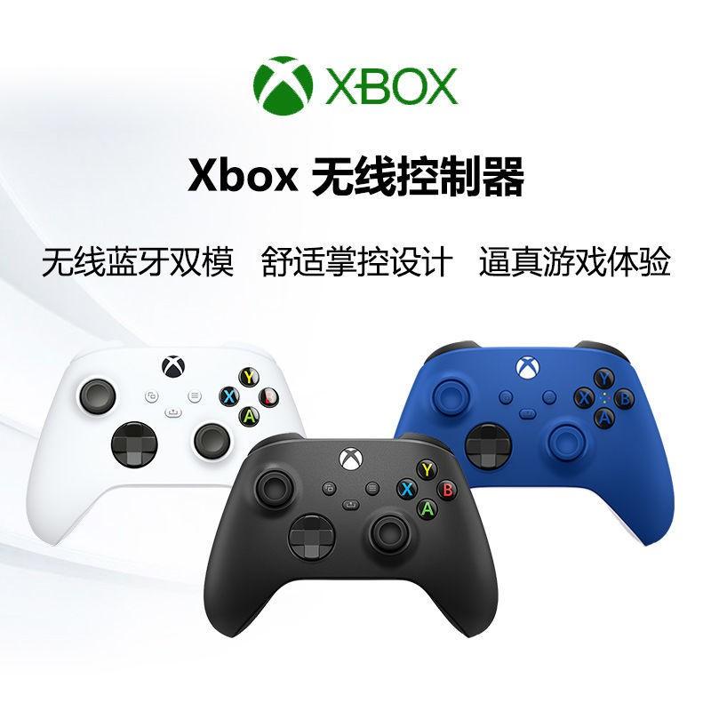 遊戲搖桿 微軟xbox藍牙游戲手柄 xbox one s有線手柄 xbox seriesX無線手柄