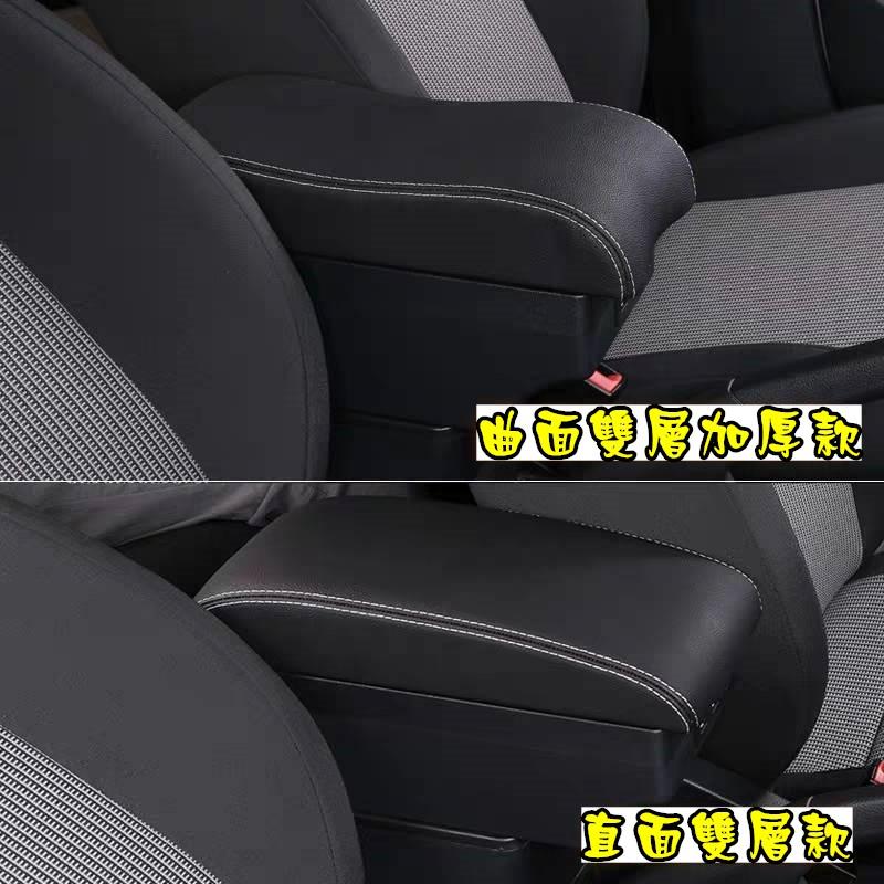 Ford 福特 FOCUS 專車專用中央扶手箱 置物盒 杯架 手機架 USB充電