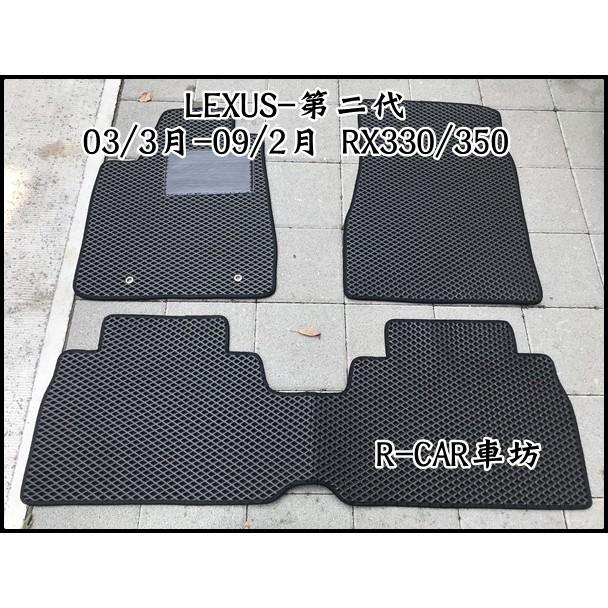 凌志-LEXUS 03~09 RX330/350 五人座 第二代 專車專用耐磨型防水腳踏墊 RX腳踏墊