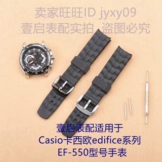 【全館免運現貨】☊橡膠手表帶適配edifice卡西歐EF-550 523 EFR-303L防水硅膠男表帶 臺南市