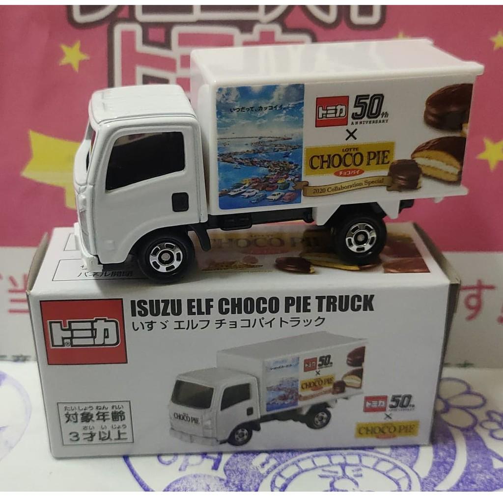 (現貨)Tomica 多美非賣品 ISUZU ELF Choco Pie Truck(附當選書)