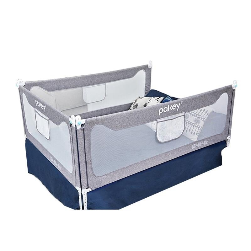pakey兒童防摔床圍護欄#免運費#嬰兒床圍#一般雙人床#護欄#升降護欄