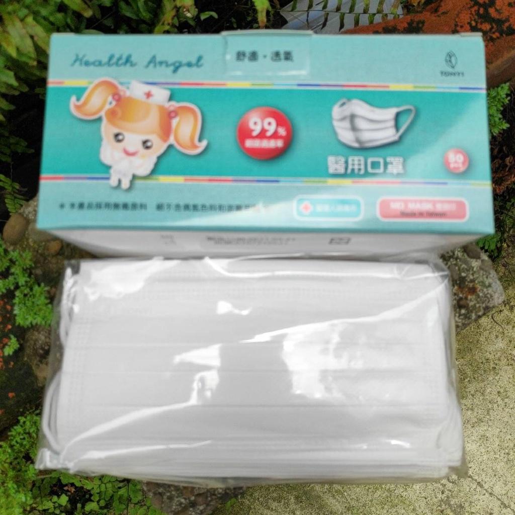 台灣製 健康天使 幼幼醫療口罩 幼童口罩