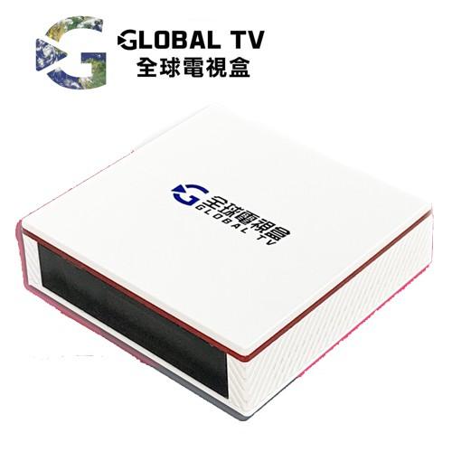全球電視盒 全球機上盒 最新2代6K 保固24個月 機上盒 TV電視 第四台 GLOBAL TV  台灣品牌