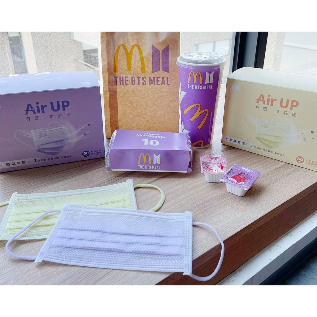 天天發貨★天天HEPA仙紫  盒裝50入  成人平面口罩