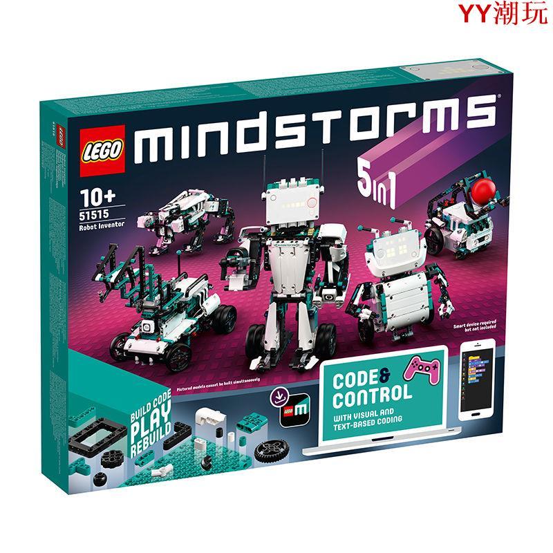 YY潮玩 【LEGO】樂高 積木 拼裝 玩具 全新第四代頭腦風暴5合1機器人51515 LEGO樂高