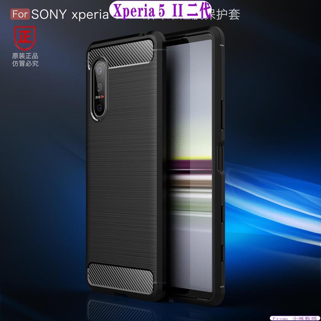 適用索尼Sony Xperia 5 II碳纖維拉絲TPU保護套XZ3磨砂軟膠手機殼Sony保護殼手機防摔套現貨全新