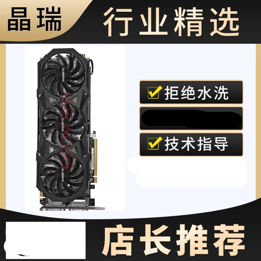 正品 快速出貨 【二手9成新】華碩(ASUS)微星(MSI)GTX980 980Ti 4G 6G台式機獨立遊戲顯卡
