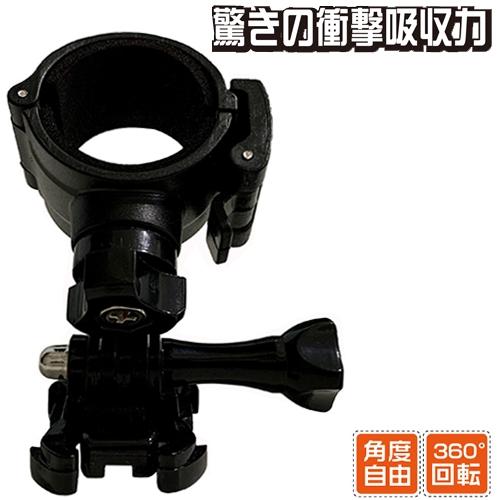 mio MiVue Plus M580 m658 M777 U型固定座金剛王快拆式摩托車行車記錄器支架安裝黏貼安全帽車架