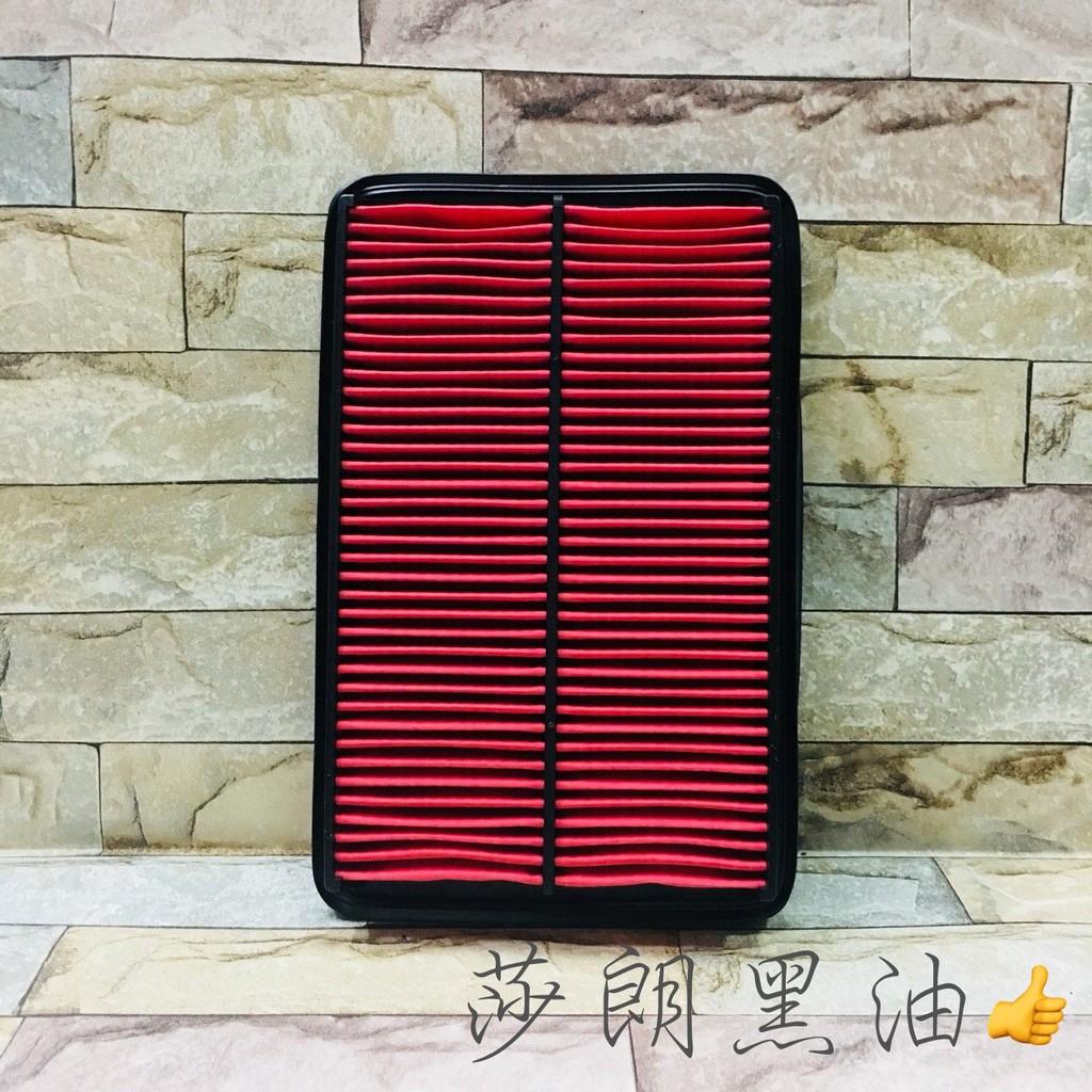 【莎朗黑油】 FORD 福特 TIERRA 98- 1.6 1.8 1.6 你愛他 空氣芯 空氣濾心 空氣濾網 空濾