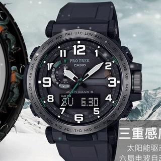 卡西歐男錶戶外防水太陽能電波錶PRW-6600登山錶官網正品男士手錶 嘉義市