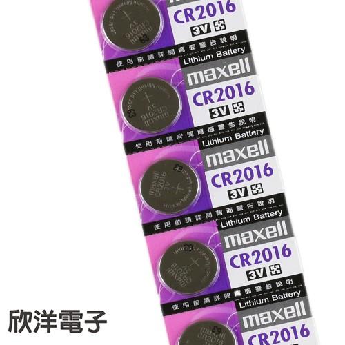 maxell 鈕扣電池 3V / CR2016 水銀電池(原廠日本公司貨)