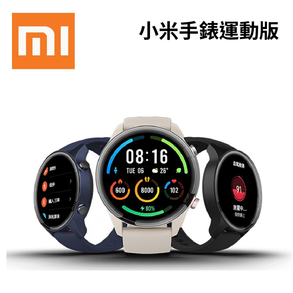 MI小米手錶運動版 血氧檢測 24小時心率監測(台灣公司貨)