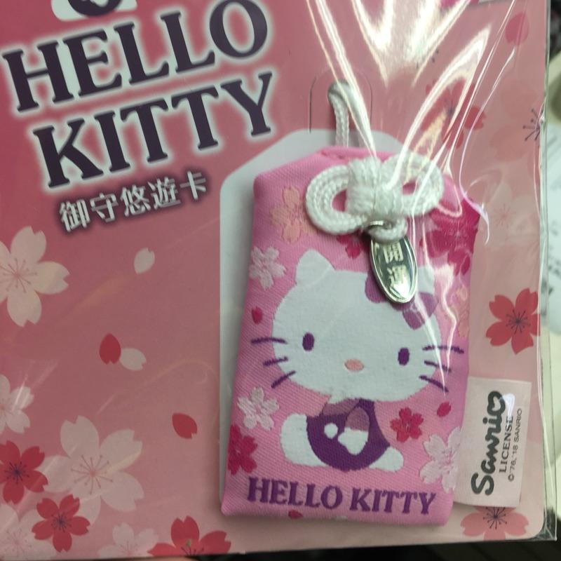 Hello Kitty 御守悠遊卡
