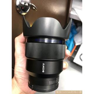 / 促銷價/ SONY FE85 F1.8 85 1.8 85mm 1.8 遮光罩 SH150 可反扣 無暗角 桃園市