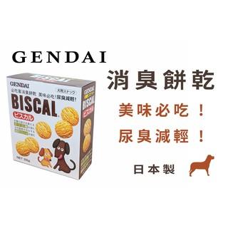 【AZ北高寵物】BISCAL 必吃客消臭餅乾300g 高雄市