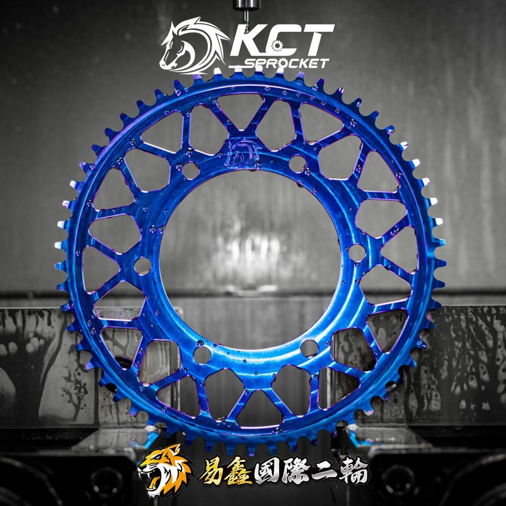 易鑫國際二輪 KCT 齒盤 鋁合金齒盤  YAMAHA FZS150 428加速齒比 原廠齒