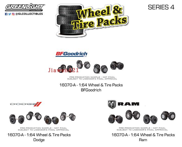 【甲殼蟲玩具】GreenLight綠光1:64 Wheel and Tire Packs車輪和輪胎組件4