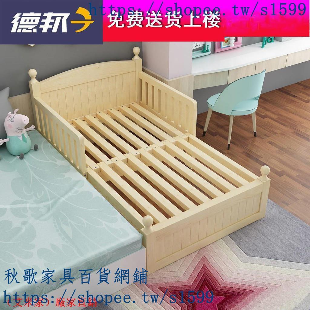 時尚D廠家直銷P實木兒童伸縮床沙發床拼接嬰兒床小戶型單人推拉床坐臥兩用