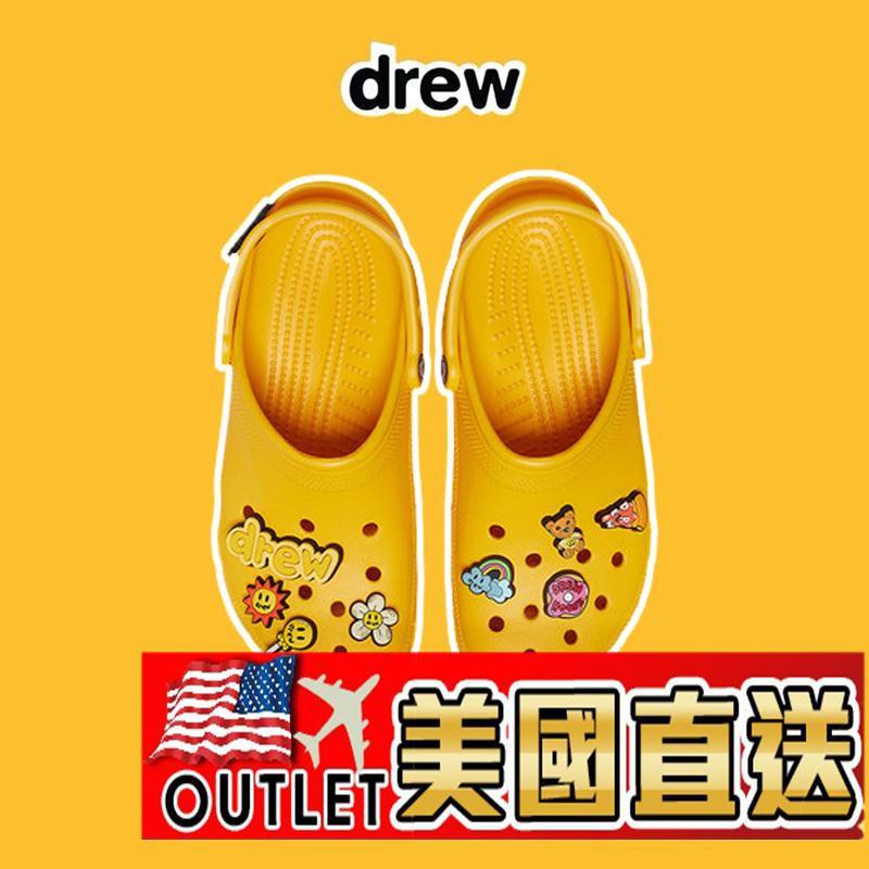 美國代購 支援驗貨 DREW HOUSE JUSTIN 聯名賈斯汀比伯 楊冪情侶同款拖鞋家居鞋洞洞鞋